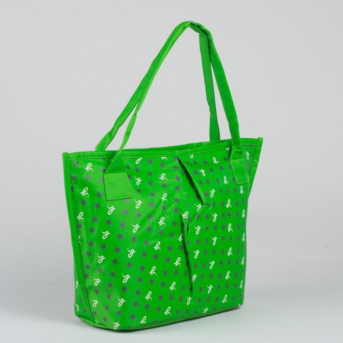 """Сумка женская на молнии """"Классика"""", 1 отдел, цвет зелёный"""