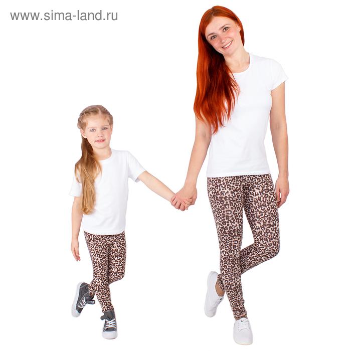 """Легинсы для девочки """"Волшебная радуга"""", рост 92 см (50), цвет коричневый, принт леопард ДРЛ894804н_М"""