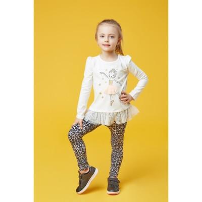 """Легинсы для девочки """"Волшебная радуга"""", рост 104 см (54), цвет серый, принт леопард ДРЛ894804н"""