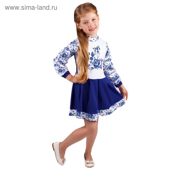"""Платье для девочки """"Гжель"""", рост 122 см (62), цвет белый/васильковый, принт гжель (арт. ДПД945067н_Д)"""