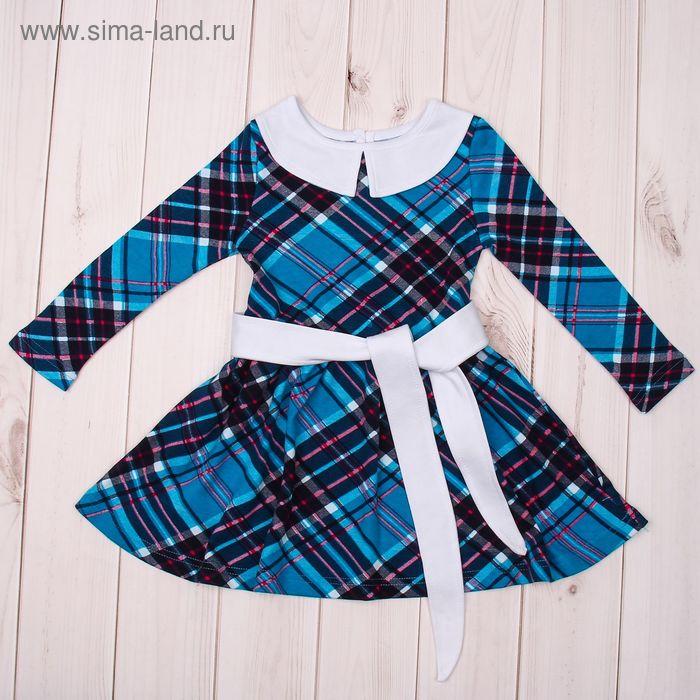 """Платье для девочки """"Осенний блюз"""", рост 146 см (76), цвет бирюзовый/малиновый/белый (арт. ДПД856067н_Д)"""
