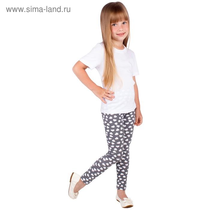 """Легинсы для девочки """"Волшебная радуга"""", рост 92 см (50), цвет серый/белый, принт сердечки ДРЛ894800н_М"""