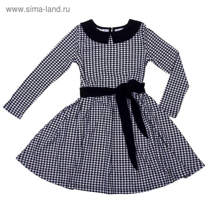 """Платье для девочки """"Осенний блюз"""", рост 134 см (68), цвет тёмно-синий/белый (арт. ДПД856067н_Д)"""