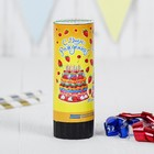 "Firecracker spring ""happy birthday! Cake"", confetti, foil-serpentine 11 cm"