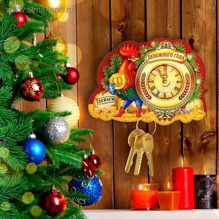 """Новогодняя ключница """"Денежного года"""""""