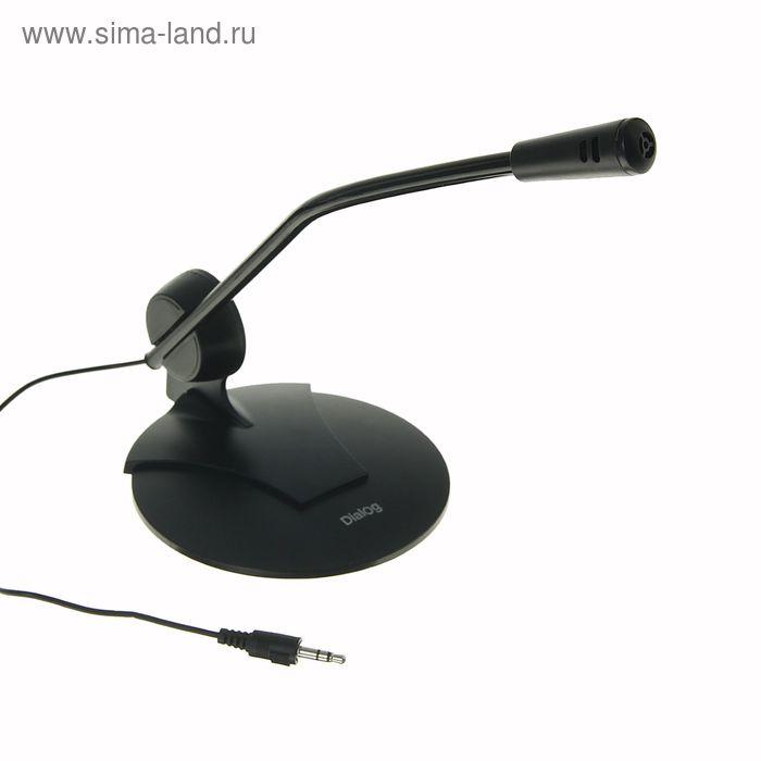 Микрофон настольный Dialog M101B STAND, черный.