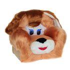 Мягкая игрушка «Кресло Пёсик», МИКС - фото 106524847