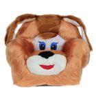 Мягкая игрушка «Кресло Пёсик», МИКС - фото 106524852