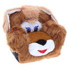 Мягкая игрушка «Кресло Пёсик», МИКС - фото 106524851