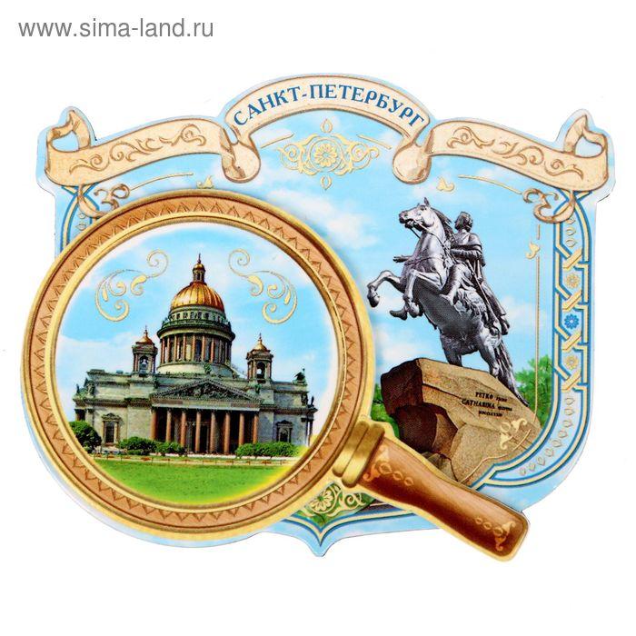 "Магнит ""Санкт-Петербург"""