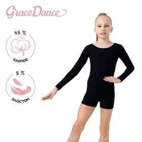 Купальник-шорты, с длинным рукавом, размер 32, цвет чёрный