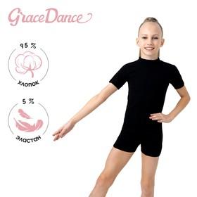 Купальник-шорты, с коротким рукавом, размер 28, цвет чёрный