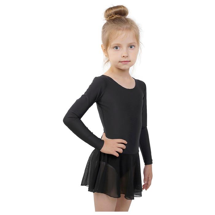 Купальник для хореографии, с длинным рукавом, юбка-сетка, размер 38, цвет чёрный