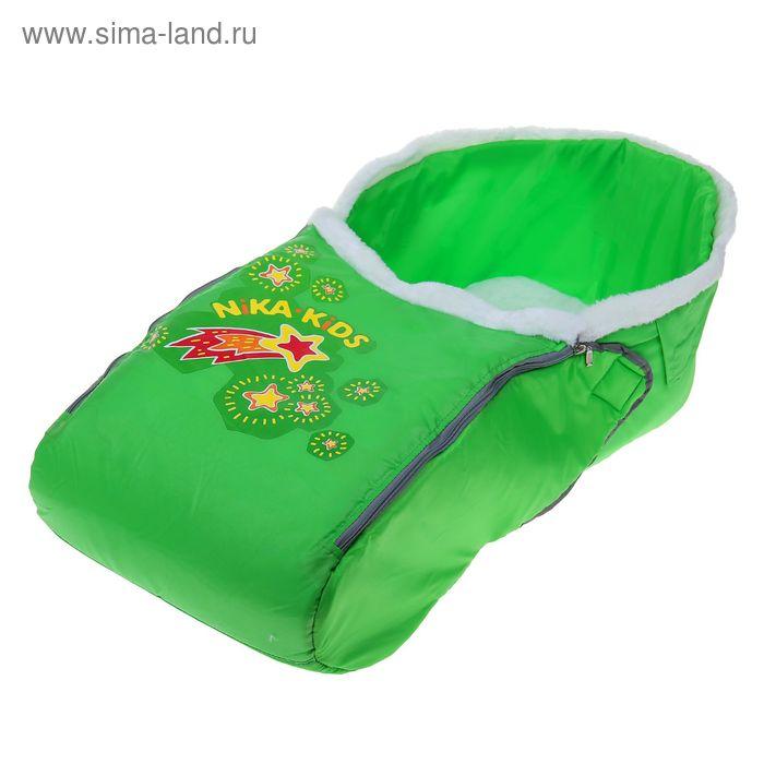 """Сиденье для санок """"Комета"""" меховое со съёмным чехлом для ног на молнии, цвет зелёный"""