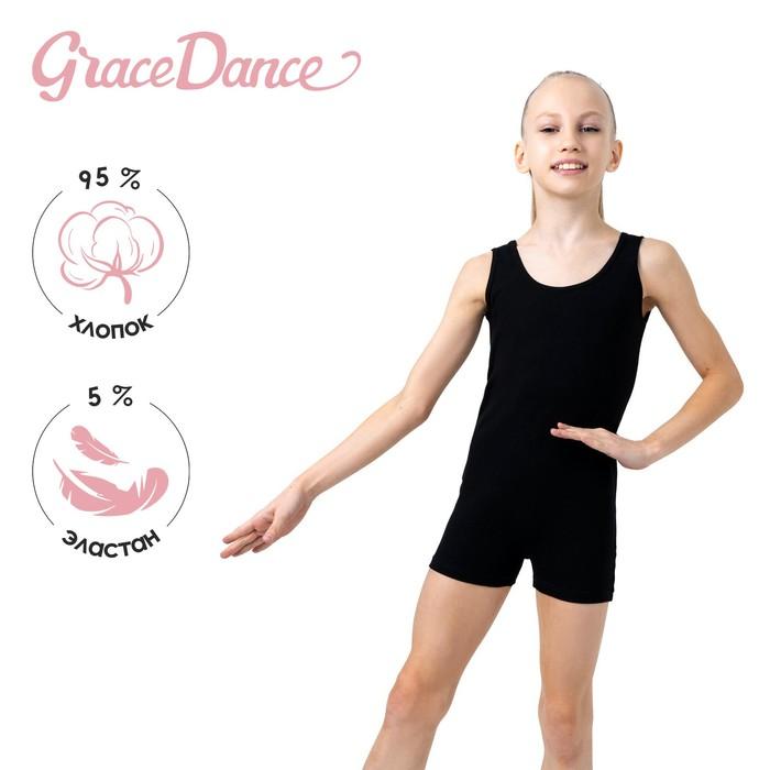 Купальник-шорты, на лямках, размер 28, цвет чёрный