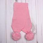 Шарф для девочки, размер 110х16 см, цвет розовый (арт. 1193_Д)