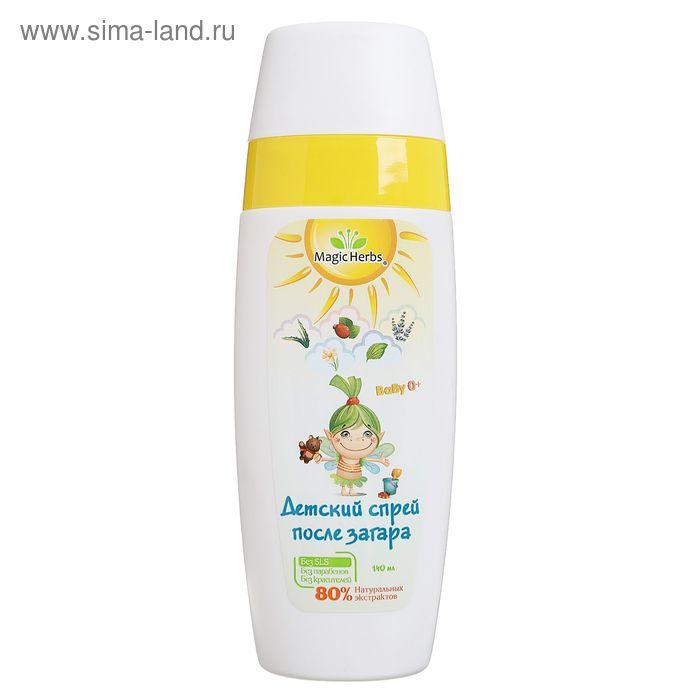 Спрей детский после загара Magic Herbs, успокаивающий, 140 мл