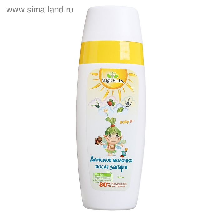 Молочко детское успокаивающее после загара Magic Herbs, 140 мл