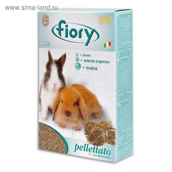 Сухой корм FIORY Pellettato гранулированный для кроликов 850 г