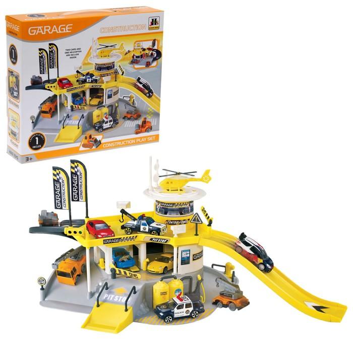 Игровой набор «Стройплощадка», 2 уровня, вертолетная площадка