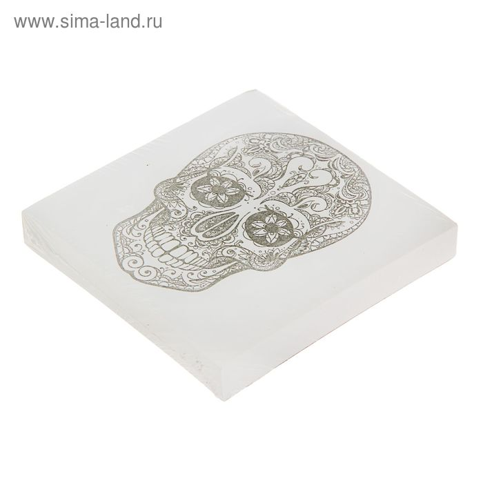 """Блок бумаги для записей Антистресс 13*13см, 200л, 70г """"Череп"""", офсет"""