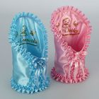Набор конвертов с дном «На дочку, на сына», розовый и голубой, 2 шт.