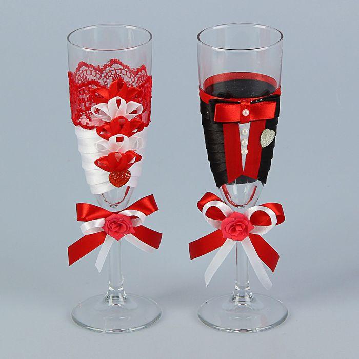 Набор свадебных бокалов ручной работы «Жених и невеста», 2 шт., красный, микс