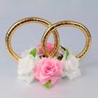 Кольца на крышу «Свадьба», розовые, микс