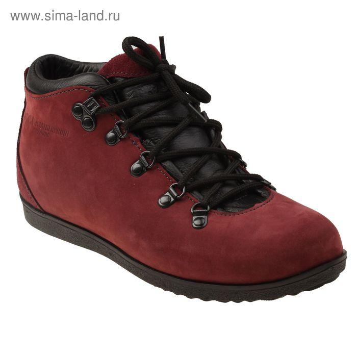Ботинки TREK Спорт 77-30 мех (бордо/розовый) (р. 40)