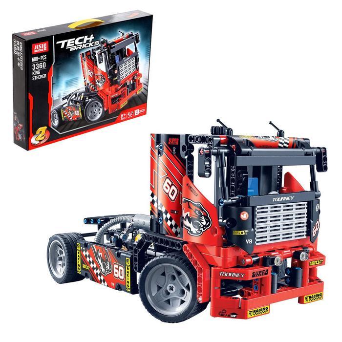 Конструктор «Гоночная машина», 2 варианта сборки, 608 деталей - фото 58057600