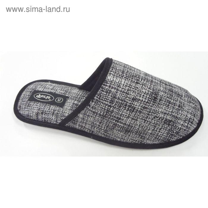 """Тапочки мужские закрытые """"Эконом"""", размер 41-45, цвет светло-серый 134-5560 A"""