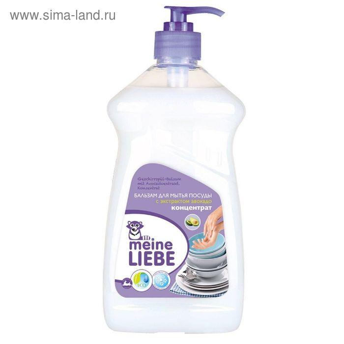 Бальзам Meine Liebe для мытья посуды с экстрактом авокадо, концентрат, 485 мл