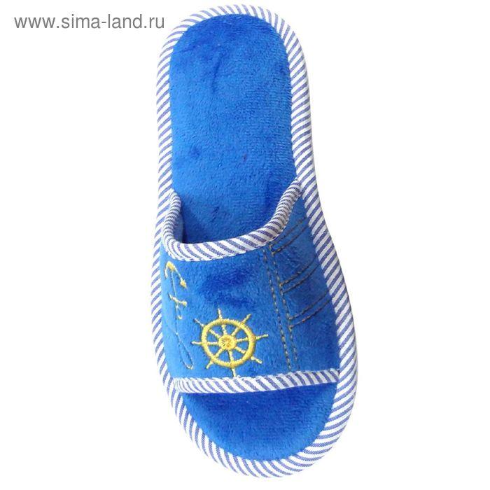 """Тапочки детские открытые """"Классика"""", размер 32-37, цвет синий 128-5266 Н"""