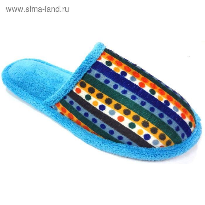 Тапочки детские с открытой пяткой, размер 32-37, цвет голубой 138-5971 А