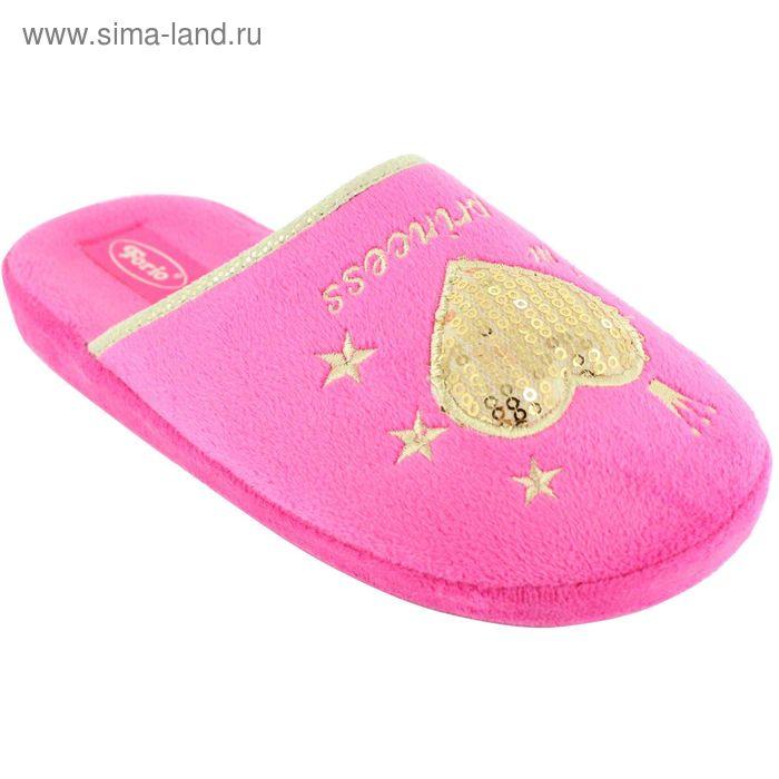 Тапочки детские с открытой пяткой, размер 32-37, цвет розовый 138-5084
