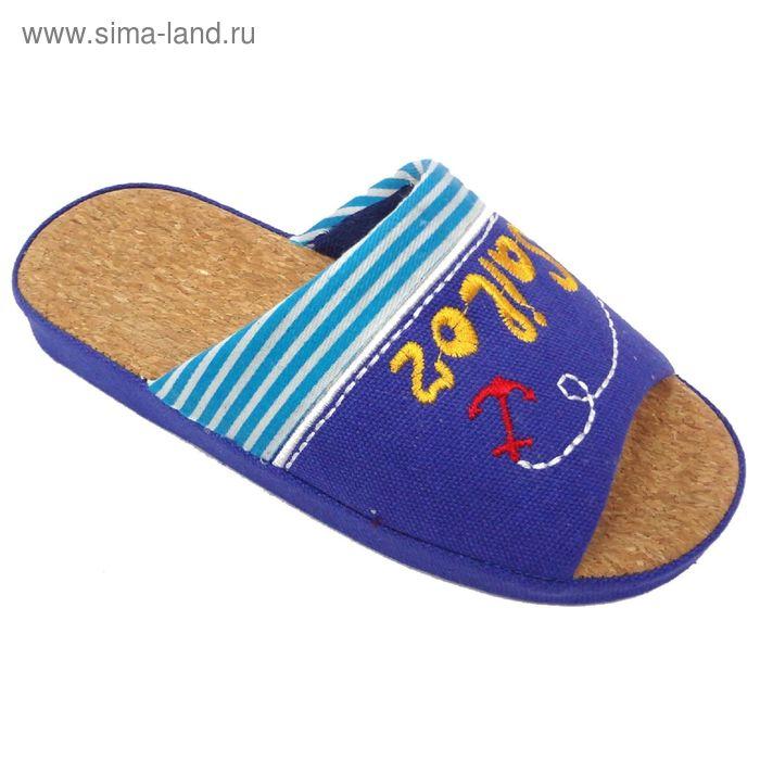 Тапочки детские открытые, размер 32-37, цвет голубой 128-5086