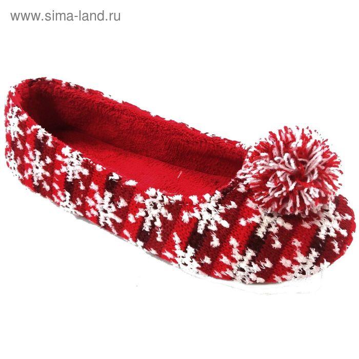 Тапочки женские (балетки), размер 36-40, цвет красный/песочный/голубой 135-5511 Б