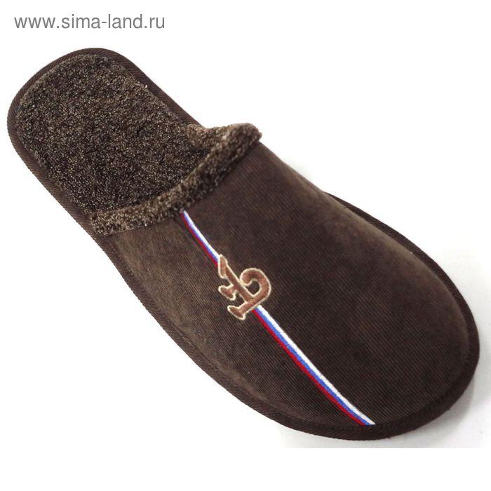 """Тапочки мужские закрытые """"Классика"""", размер 41-45, цвет коричневый 134-5240 Н"""