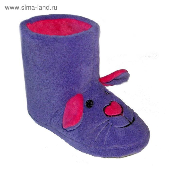 Тапочки детские (Угги), размер 30-35, цвет фиолетовый/серый/бежевый 138-4186 У