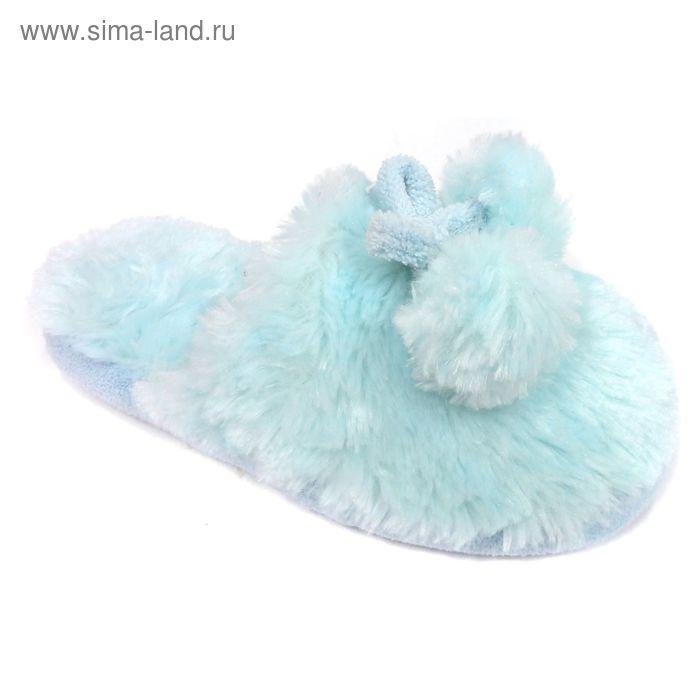 Тапочки женские закрытые, размер 36-40, цвет светло-голубой 135-5485 П