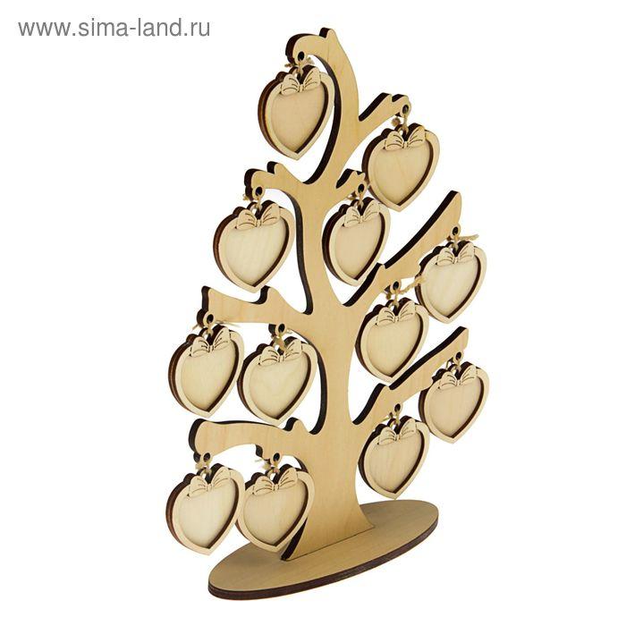 """Основа для декора фоторамки """"Семейное дерево с сердечками"""" (набор 26 деталей — 12 рамок)"""