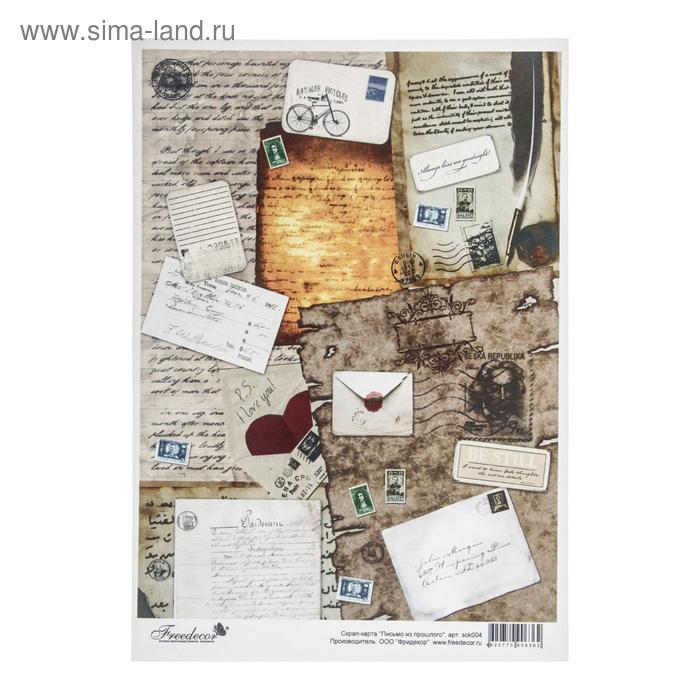 """Скрап-карта формата А4 """"Письма из прошлого"""""""