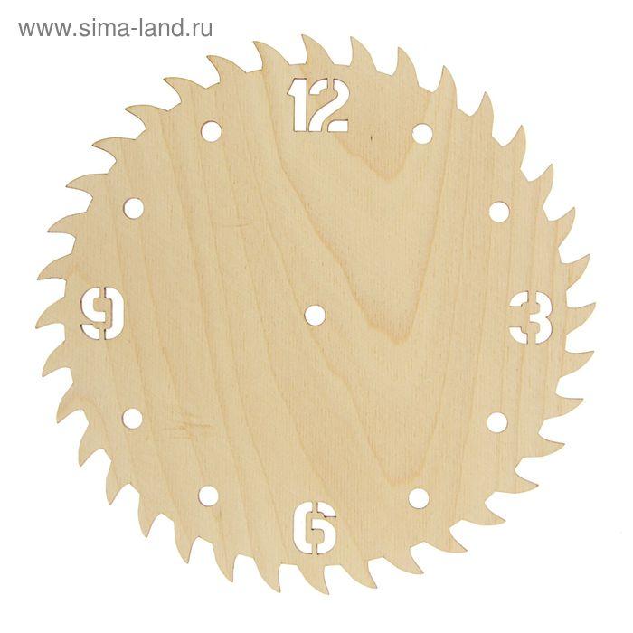 """Основа для часов из фанеры """"Пила"""" d=24 см"""
