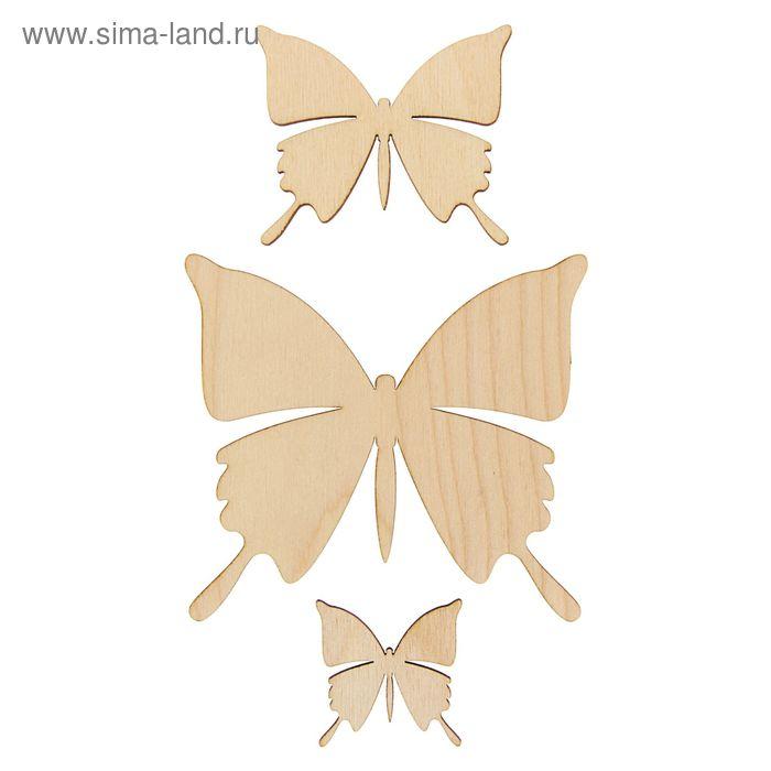 """Набор заготовок """"Бабочки №1"""" 3шт, 11*10 см,7*6 см,4*4 см"""