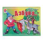 Настольная игра «Азбука»