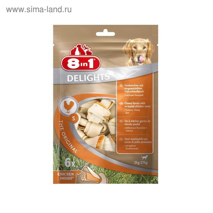 Косточки 8in1 DELIGHTS S для мелких и средних собак, с куриным мясом,  6х11 см (пакет)