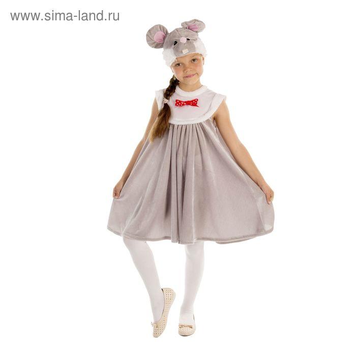"""Карнавальный костюм """"Мышка"""", сарафан из плюша, шапка, р-р 56, рост 98-104 см"""