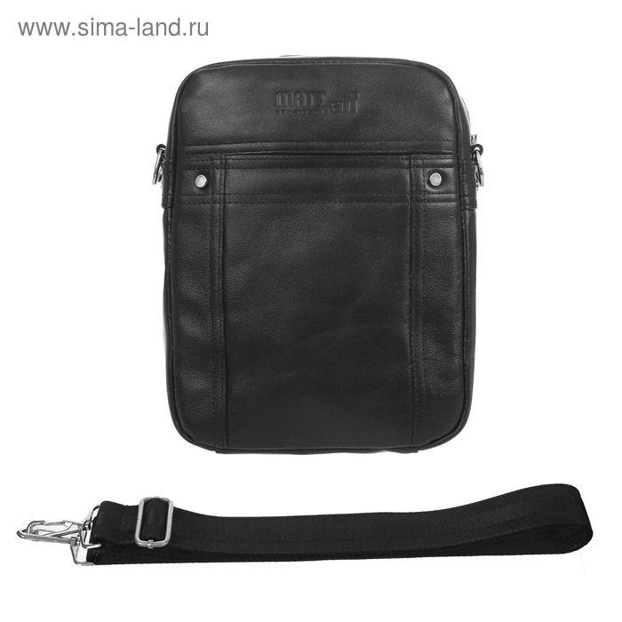 Планшет мужской на молнии, 1 отдел, 1 наружный карман, регулируемый ремень, чёрный