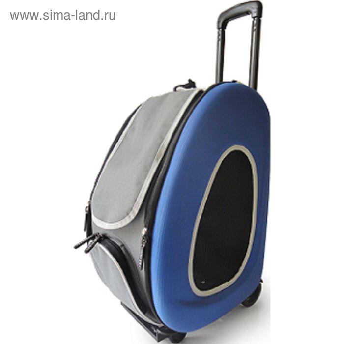 Сумка-тележка складная 3в1 Ibbiyaya для собак,  до 8 кг (сумка, рюкзак, тележка), синяя