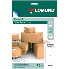Этикетка самоклеящаяся на листе формата А4 LOMOND, 1 этикетка, размер 210 х 297 мм, белая, 50 листов